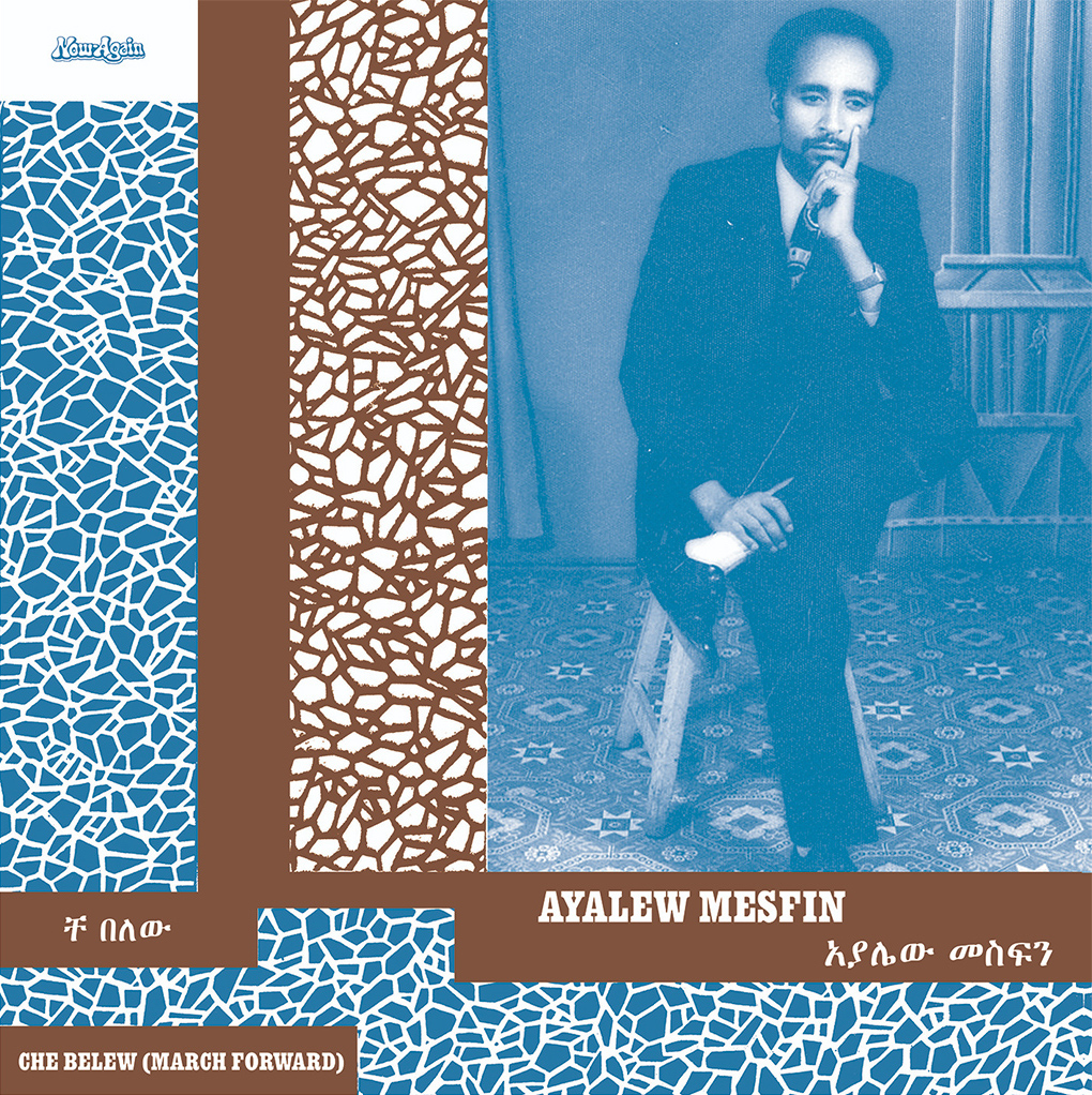 Ayalew Mesfin – Che Belew (March Forward)